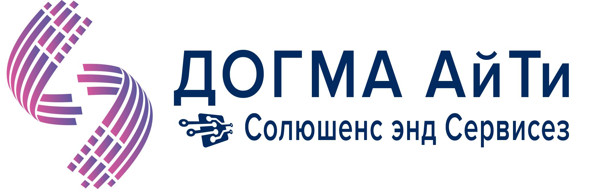 ООО «ДОГМА АТСС»