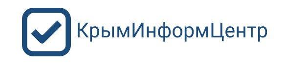 """ООО """"КрымИнформЦентр"""""""