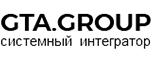 ГТА ГРУПП